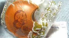 $36.00   Doraemon BIG 10cm Bitten Dorayaki Squishy genuine Air+reg=FREE/ EMS=$10