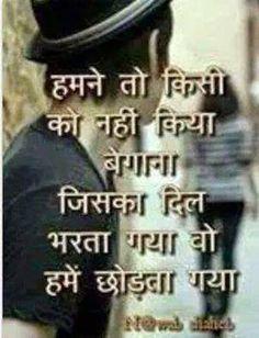 Sad Alone Boys Status for Facebook Whatsapp | Whatsapp Facebook Status Quotes