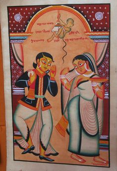 Exquisite Bengal Pat painting. A dying folk art that has been revived in the recent times. This form of art was primarily painted by wandering minstrels who narrated folk and mythological stories through these paintings known as 'pat'. Indigenous to West Bengal state of India.