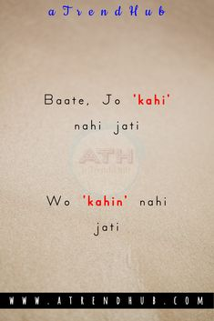 While most of us can't create magic with words but, there are legendary poets who have created magic in Two lines shayri on life and have written some gem. Good Heart Quotes, Cute Love Quotes, Snap Quotes, True Quotes, Two Line Quotes, Disloyal Quotes, Poetry Quotes In Urdu, Hindi Shayari Love, Crazy Girl Quotes