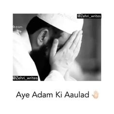 Islam Quotes About Life, Quran Quotes Love, Quran Quotes Inspirational, Best Friend Song Lyrics, Best Love Lyrics, Cute Song Lyrics, Beautiful Quotes About Allah, Beautiful Islamic Quotes, Im Okay Quotes