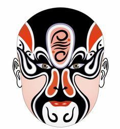 chinese mask - Google Search Chinese Opera Mask, Chinese Mask, Chinese Element, Art Japonais, Art Club, Folk Art, Lanterns, Diy And Crafts, Objects