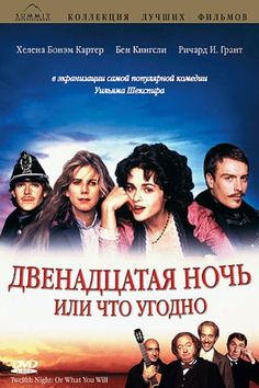 Watch Twelfth Night 1996 Full Movie Online Free