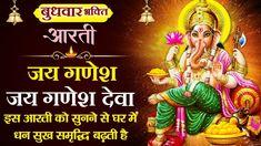 jai ganesh jai ganesh deva - ganeshji ki aarti | ganpati bappa morya Jai Ganesh, Bhakti Song, Ganpati Bappa, Songs, Song Books