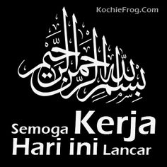 Gambar Animasi Bismillah Bergerak Untuk DP BBM dan WHATSHAPP 201606 Islamic Inspirational Quotes, Islamic Quotes, Doa Islam, Muslim Quotes, Islamic Pictures, Quran Quotes, Islamic Calligraphy, Good Morning Images, Adult Humor