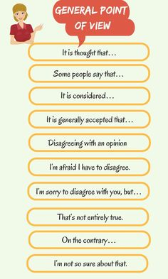 Here are some useful phrases that you can use to express your opinions in English
