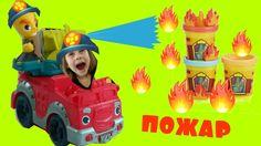 Funny Play Doh Пожарная машина Плей До, обзор игрушек  Fire engine Play ...