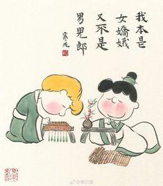 Charlie Brown Peanuts, Charlie Brown And Snoopy, Peanuts Snoopy, Cartoon Pics, Cartoon Characters, Japanese Peanuts, Zen Words, Snoopy Comics, Peanuts Comics
