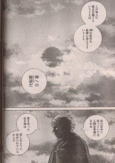 VINLAND SAGA Vol.14 ヴィンランド・サガ 14巻 「第97話 叛逆の帝王」 by Makoto Yukimura(幸村誠)