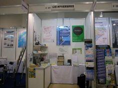 (公財)神戸市産業振興財団C-18パネル展示、冊子、チラシ等の陳列