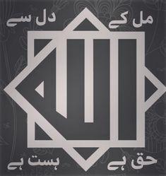 Haq Hu? Allah Hu Truth Is ? Allah Is ! Truth Is? Allah Is ! Allah is the Only Truth ! #Saariyas Allah Hu 3d Metal Lapel 1500 Whatsapp 03338345558 #Allahhu #Saariyas Pin Badges, Lapel Pins, Dog Tags, Allah, 3d, The Originals, Metal, Gifts, Presents