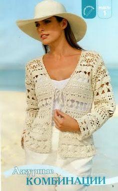 Summer Cardigan free crochet pattern - symbols only