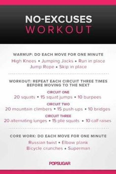 Workout layout!