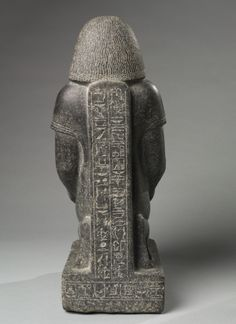 Statue of Minemheb, c. 1391-1353 Egypt, New Kingdom, Dynasty 18 (1540-1296 BC), reign of Amenhotep III