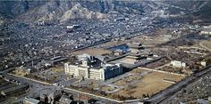 Aerial view of the Japanese Imperial HQ Building and the remains of the Gyeongbok Palace 경복궁(景福宮)의 어제와 오늘