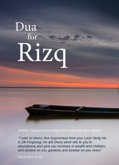 Dua for rizq