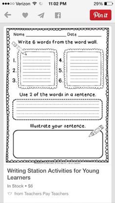 Word work and literacy centres - Writing Station Activities for Young Learners-Students will write down sight words from their word wall for their grade level, Kindergarten or First Grade to complete this activity. 1st Grade Writing, Work On Writing, First Grade Reading, Kindergarten Writing, Teaching Writing, Writing Activities, Word Wall Activities, Daily 5 Writing, Centers First Grade