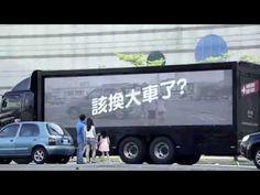 Kagulu - Price-Scanning Truck - Party NY - YouTube