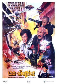 Kung Fu Movie Posters: Aces Go Places IV - Zuijia paidang zhi qianli jiu chaipo (1986)
