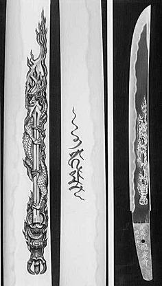 Kurikara horimono by Shuha Hashimoto. Japanese Art Swords, Japanese Blades, Japanese Sword, Samurai Swords Katana, Samurai Warrior, Dragon Sword, Cherry Blossom Japan, Neck Bones, Japanese History