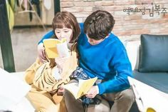 Uploaded by PITCHAYA. Find images and videos about kdrama, lee sung kyung and nam joo hyuk on We Heart It - the app to get lost in what you love. Taiwan Drama, Drama Korea, Weightlifting Fairy Kim Bok Joo Wallpapers, Weightlifting Kim Bok Joo, Nam Joo Hyuk Wallpaper, Weighlifting Fairy Kim Bok Joo, Nam Joo Hyuk Lee Sung Kyung, Joon Hyung, Kim Book