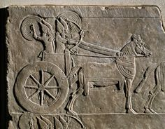 Assyrian Relief, Nineveh, Iraq, 7th century BCE