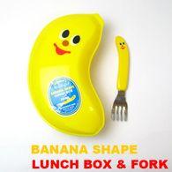 gladeeバナナランチボックス