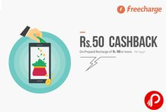 FreeCharge offers Rs.50 Cashback on Prepaid Mobile Recharge Rs.100 . For All User, Valid Till – 29-12-2015, Valid only on Prepaid Mobile Recharge. FreeCharge Coupon Code – PRE50  http://www.paisebachaoindia.com/get-rs-50-cashback-on-prepaid-mobile-recharge-rs-100-freecharge/
