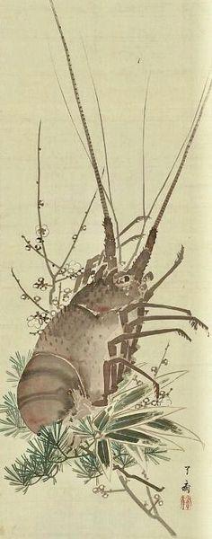 Yoshimura Kobun Ryosai. Spiny Lobster. 19th century. Japanese