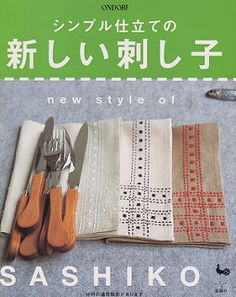 New Style of Sashiko | par This and That From Japan