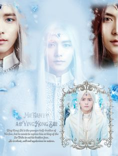 One hundred years after a great war between the Ice Tribe and the Fire Tribe, the only two remaining royal heirs of the Ice Tribe struggle for power. Prince Ka Suo (Feng Shao Feng) and his younger half-brother, Yong Kong Shi (Ma Tian Yu), are the only pureblood illusionists and royal heirs left in the Ice Tribe. Ka Suo reluctantly ascends to the throne to help rebuild the kingdom, but he wants nothing more than the freedom to be with his love, Li Luo (Victoria Song), who can never marry him…