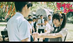 Miss In Kiss Miss In Kiss Drama, Miss Kiss, Japanese Drama, Dramas, Korean, Chinese, Kpop, Asian, Watch