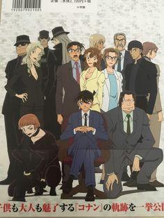 53 Detective Conan Ideas Detective Conan Conan Detective