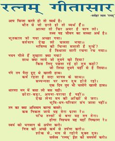 essay on lal ded