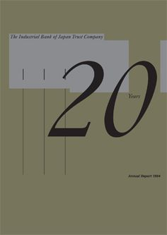 Willi Kunz / Annual report cover  The Industrial Bank of Japan Trust Company / 1994