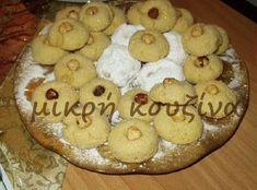 Από τις 29 Νοέμβρη, στη Γερμανία γιορτάζουν το Advent, μια γιορτή αφιερωμένη στο Χριστό, που ολοκληρώνεται σε 4 εβδομάδες. Και πέρυσι και φέ... Aphrodite, Greek Recipes, Family Meals, Cookies, Sweet, Desserts, Christmas, Advent, Biscuits