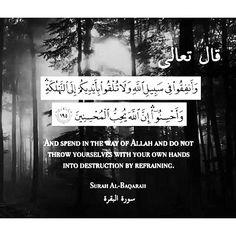 Cigarette haram in Islam Allah's Messenger (SallAllahu Alahi Wassalam) said : Every intoxicant is forbidden (Sahih Muslim Vol.3 Hadith 4962)