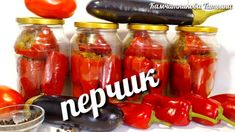 Stuffed Peppers, Vegetables, Food, Chow Chow, Eggplants, Red Peppers, Salads, Pickling, Canning
