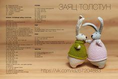 Mesmerizing Crochet an Amigurumi Rabbit Ideas. Lovely Crochet an Amigurumi Rabbit Ideas. Crochet Animal Patterns, Crochet Patterns Amigurumi, Amigurumi Doll, Crochet Dolls, Sewing Patterns, Bunny Crochet, Crochet Motifs, Sewing Basics, Crochet Crafts