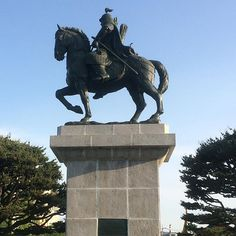 """계백장군상 階伯將軍像 General Gyebaek Statue  #부여 #백재 #한국#계백 #장군 #동상 #扶余 #百済 #韓國 #階伯 #將軍 #銅像 #buyeo #baekjae #korea #statue  #gyebaek #general #เกาหลีใต้"" Photo taken by @ishideo on Instagram, pinned via the InstaPin iOS App! http://www.instapinapp.com (05/21/2016)"
