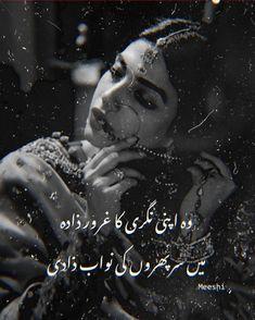 Urdu poetry Inspirational Quotes In Urdu, Poetry Quotes In Urdu, Best Urdu Poetry Images, Urdu Poetry Romantic, Love Poetry Urdu, My Poetry, Urdu Quotes, Poetry Funny, Poetry Lines