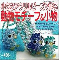 Japan 357 - Verônica Palácio - Веб-альбомы Picasa