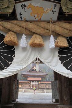 Kumano Hongū Taisha, Tanabe, Wakayama Prefecture, #Japan | by satoson