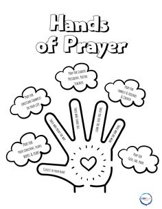 Pray For Leaders, Praying For Friends, Prayer Crafts, Toddler Sunday School, Give It To Me, Love You, Bible For Kids, Letter Recognition, Stand Tall