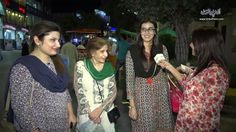 Aishwarya Rai Former Miss World interview in Melbourne