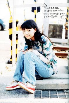 宮崎あおい Aoi Miyazaki / Japanese Actress