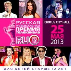 mps ru tv - Ask.com поиск по картинкам