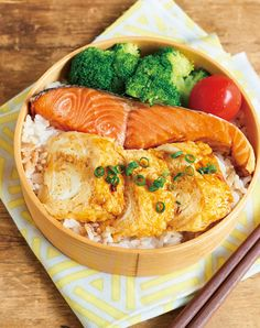 Clean Recipes, Healthy Dinner Recipes, Cooking Recipes, Cooking Tips, Cute Food, Yummy Food, Sushi, Bento Recipes, Aesthetic Food