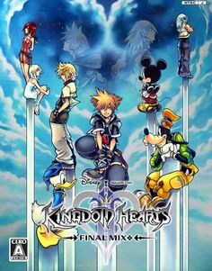 kingdom hearts pictures   Kingdom Hearts HD, PS4/Xbox 720 on used games, FBI profiler discusses ...