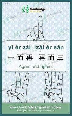 Learn Chinese idiom 一而再,再而三 Again and again.